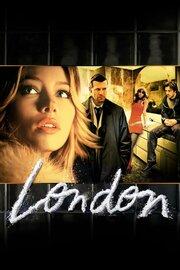 Смотреть онлайн Лондон
