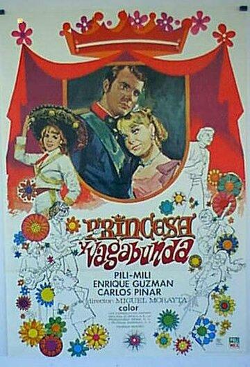 Принцесса-хиппи (1969)