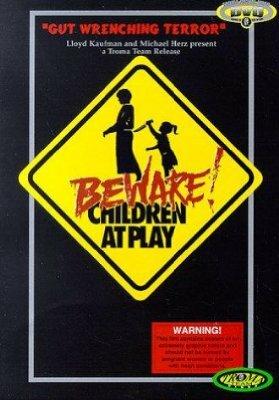 Осторожно! Дети играют (1989)