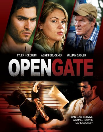 Открытые ворота (Open Gate)