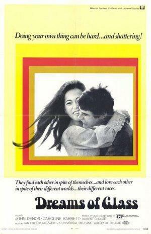 Хрупкие мечты (1970)