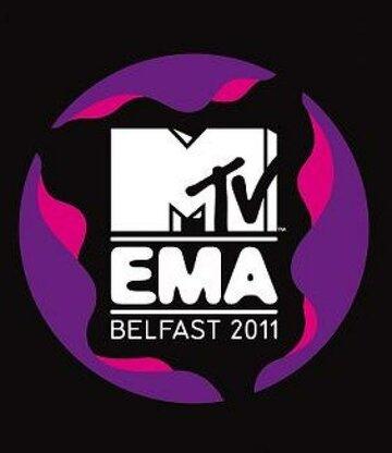 Церемония вручения премии MTV Europe Music Awards 2011