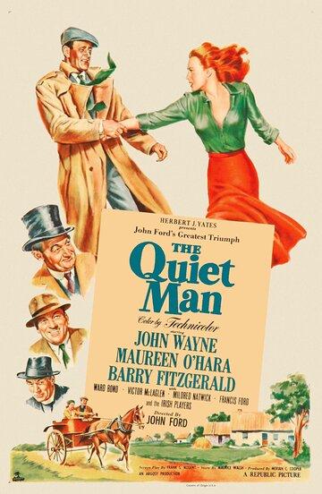 Постер к фильму Тихий человек (1952)