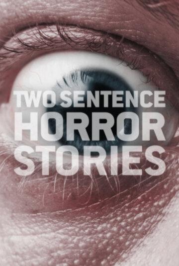Страшные истории в двух предложениях (2019)