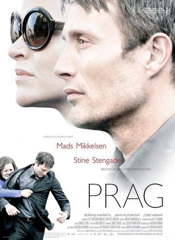 Фильм Прага