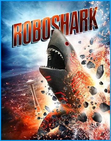 Акула-Робот (2015) полный фильм онлайн
