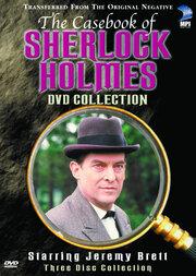 Смотреть онлайн Архив Шерлока Холмса