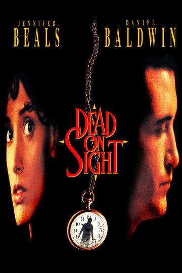 Смерть на виду (1994)