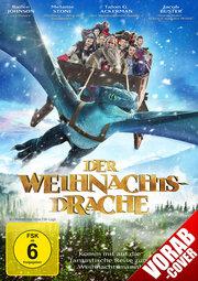 Рождественский дракон (2014)