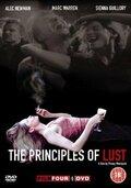 Принципы похоти (2003)