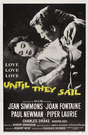 Пока не поплывут (1957)