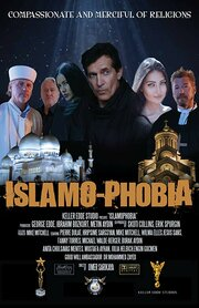 Islamophobia (2017)
