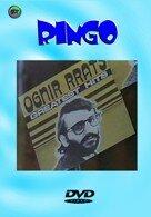 Ринго (1978)