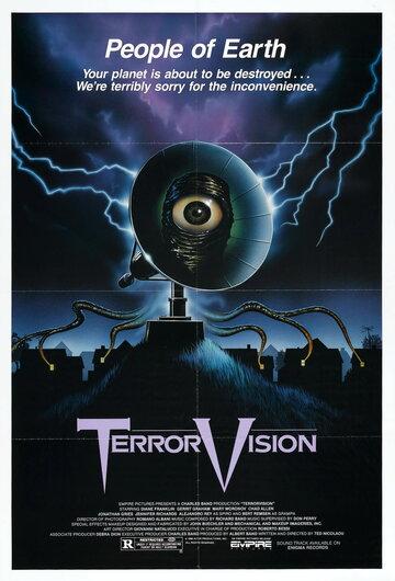 Телетеррор 1986