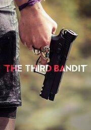 The Third Bandit (2016)
