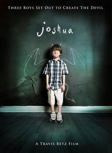 Смотреть онлайн Джошуа