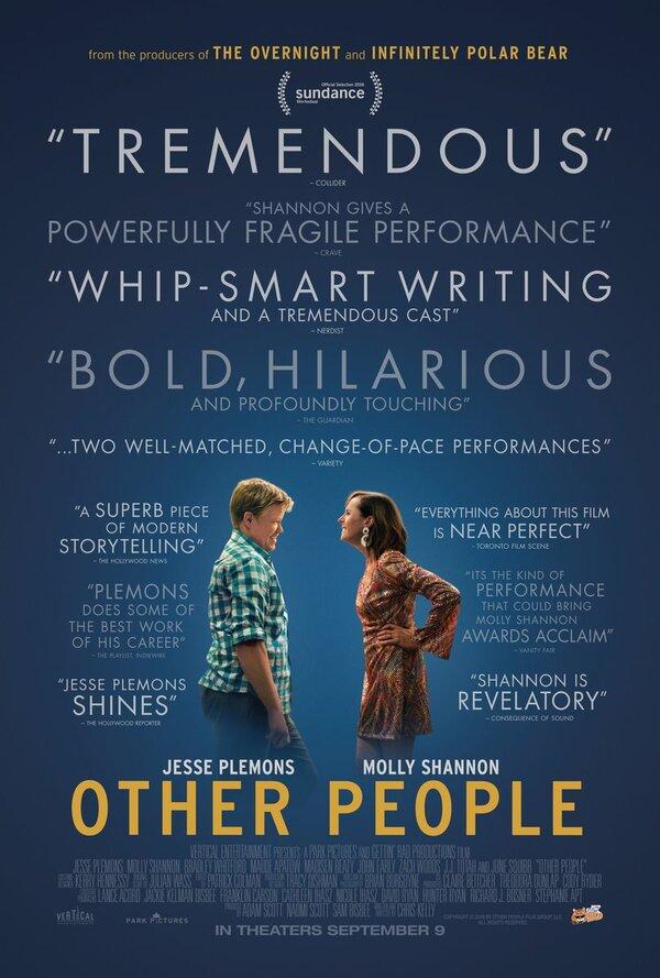 Отзывы к фильму – Другие люди (2016)