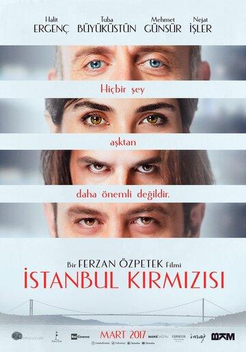Красный Стамбул (2017) - смотреть онлайн