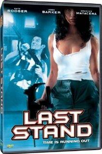 Последний оплот (2000)
