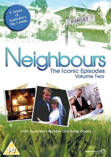 Соседи (1985)
