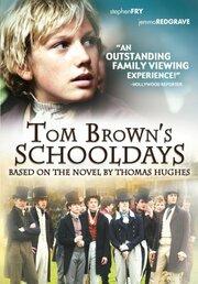 Смотреть онлайн Школьные годы Тома Брауна