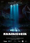 Rammstein: Paris!