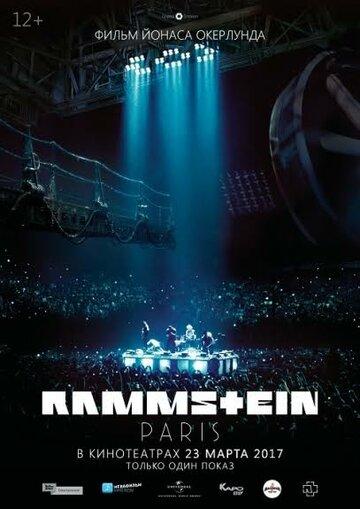 Rammstein: Paris! (2016)