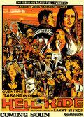 Адская поездка (2008)