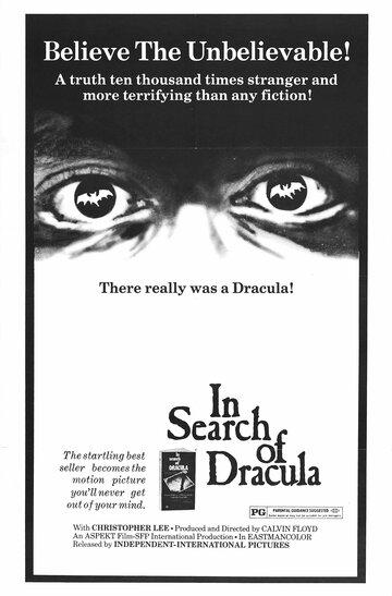 В поисках Дракулы (1975)