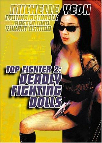 Лучший боец 2 (1996)