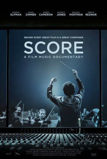 Партитура: Документальный фильм о музыке (Score: A Film Music Documentary)