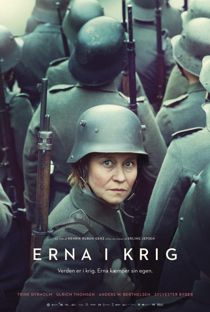 Эрна на войне (2020)