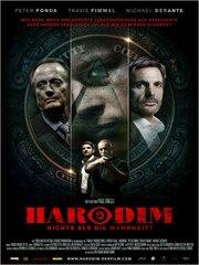 Смотреть онлайн Хародим