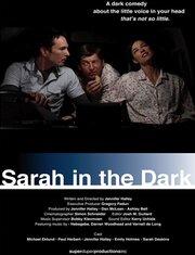 Смотреть онлайн Сара во тьме