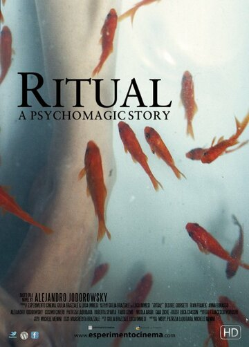 Ритуал – История психотерапии