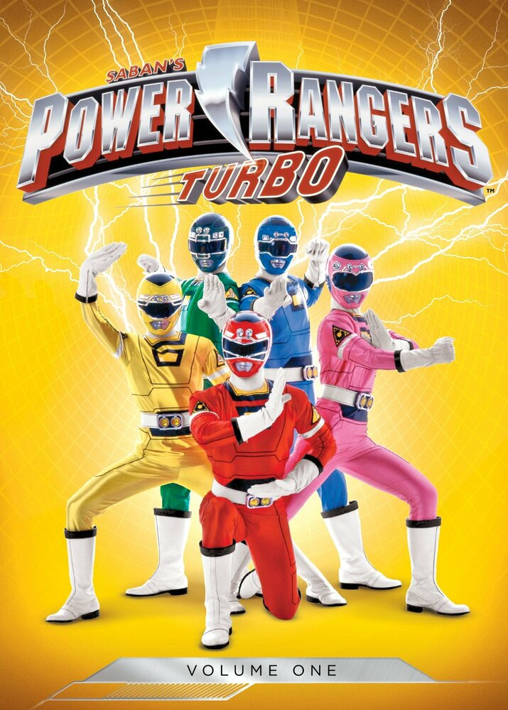 Power rangers 1 сезон