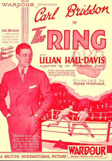 Смотреть онлайн Ринг