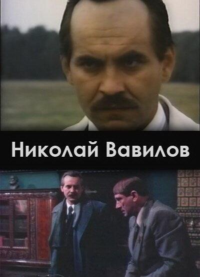 KP ID КиноПоиск 80746