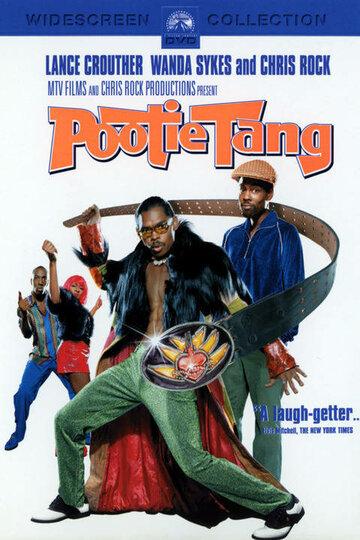 Постер к фильму Пути Тэнг (2001)