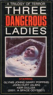 Три опасные леди (1977)