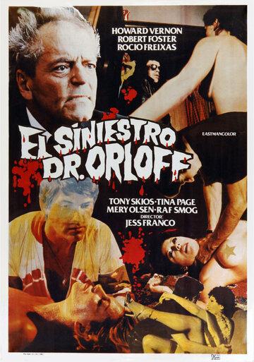 Зловещий доктор Орлофф (1984)
