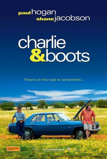 Чарли и Бутс смотреть онлайн