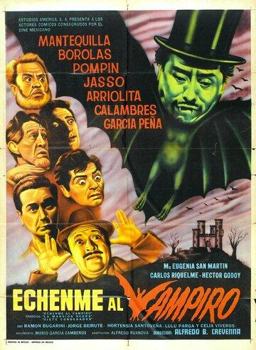 Приведите мне вампира (1963)