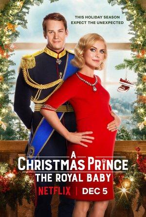 Принц на Рождество: Королевское дитя  (2019)