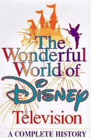 Волшебный мир Дисней (1997)