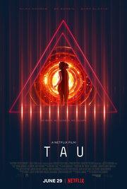Тау (2018) смотреть онлайн фильм в хорошем качестве 1080p