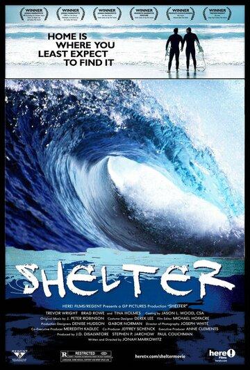 Убежище (2007) — отзывы и рейтинг фильма