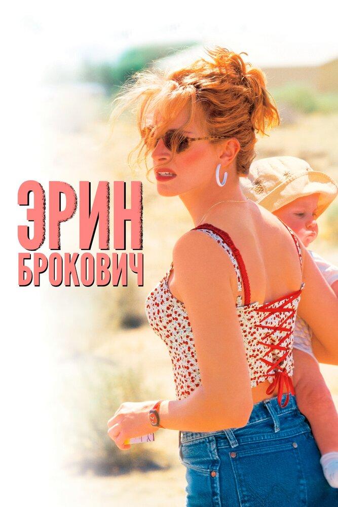 KP ID КиноПоиск 661