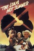 Долгое жаркое лето (1985)