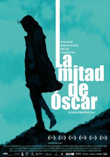 Половина Оскара (2010)